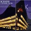 AMICA - KYOTO