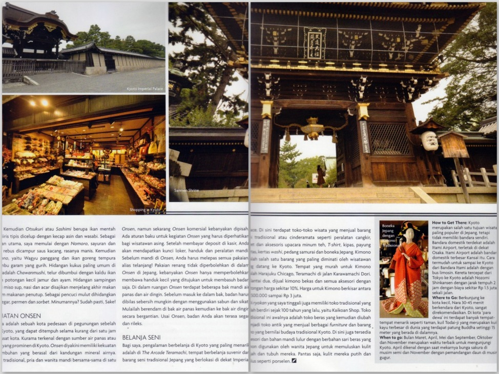 AMICA_Kyoto3