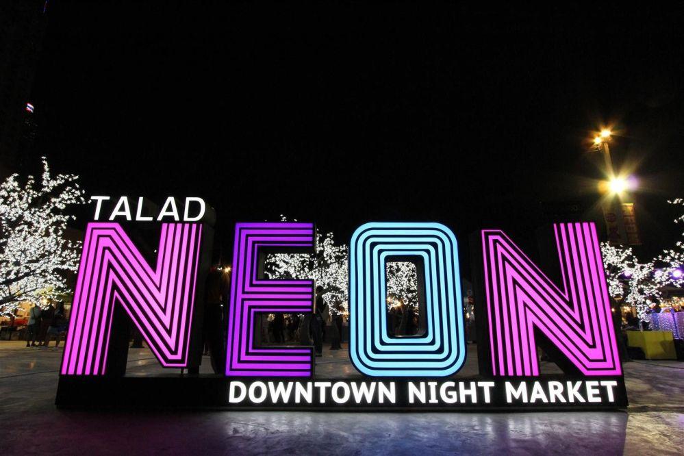 Talad Neon